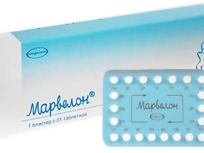 Марвелон (Marvelon)