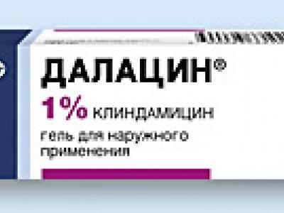 Далацин (Dalacin)