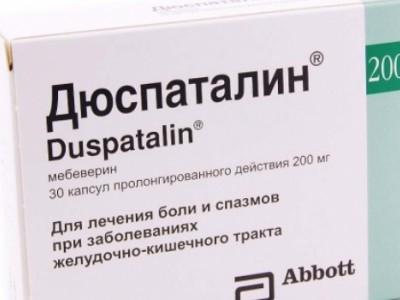 Дюспаталин (Duspatalin)