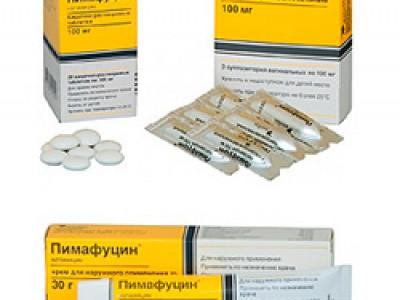 Пимафуцин (Pimafucin)