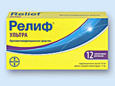 Релиф Ультра (Relief Ultra)