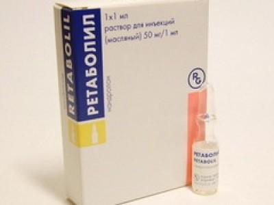 Ретаболил (Retabolil)