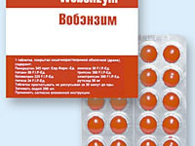 vobenzim-otsutstvie-spermi