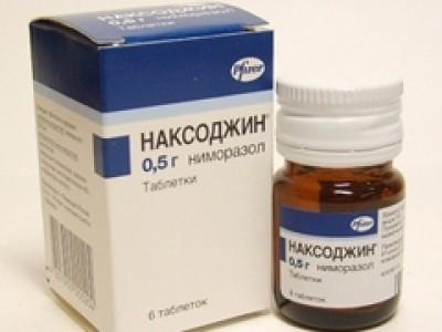 Наксоджин (Naxogin)