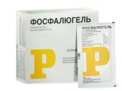 Фосфалюгель (Phosphalugel)